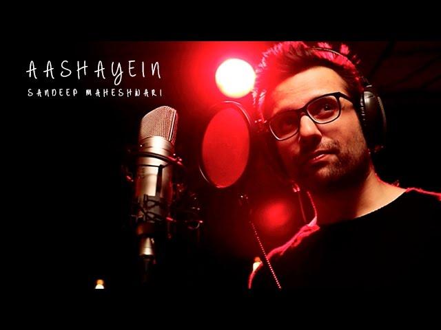 आशाएँ Aashayein Song Hindi Lyrics- Iqbal