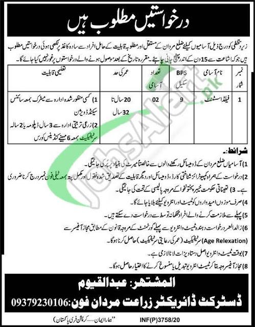 agriculture-department-kpk-field-assistant-jobs-2020-latest-advertisement