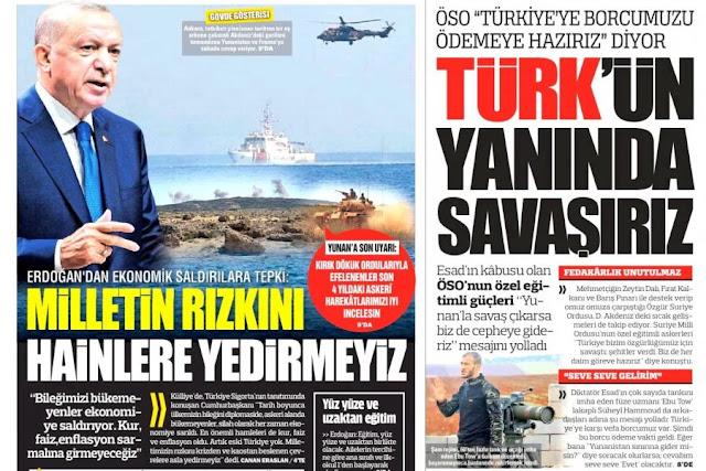 Μετά τη Λιβύη, έτοιμοι και για Ελλάδα οι Σύροι μισθοφόροι του Ερντογάν!