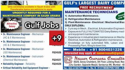 Gulf Overseas Jobs~2 August