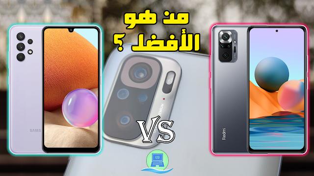 Galaxy A32 vs Redmi Note 10