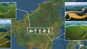 China Tertarik Investasi Mengembangkan Ibu Kota Baru Indonesia