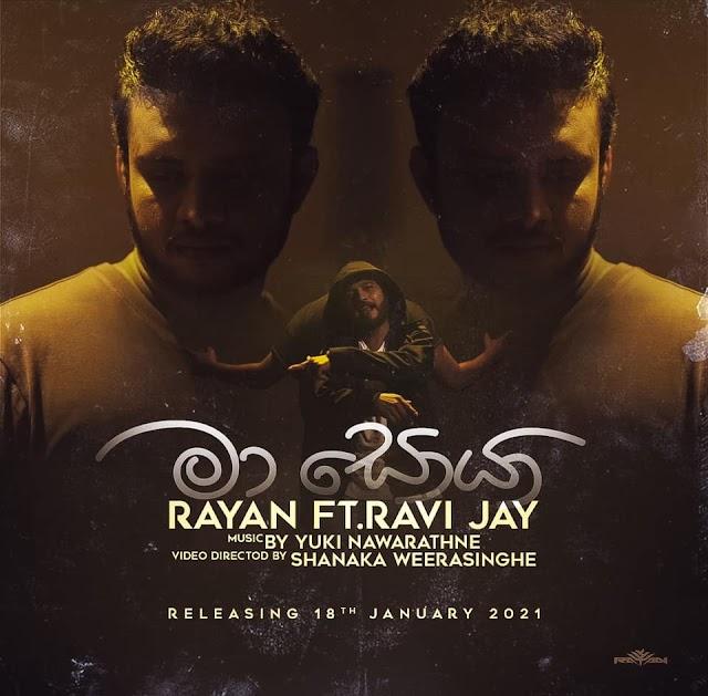 Ma Soya (මා සොයා) - Ryan Ft. Ravi jay | Yuki Beatz