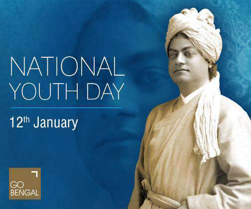 National Youth Day Wishes For Facebook