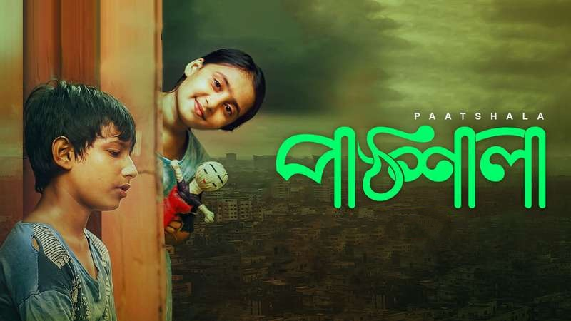 Pathshala ( 2019) Bengali Full Natok HD-Rip Dowload – 480P | 720P – x264 – 400MB | 900MB – Download & Watch Online With English Subtitle [First On Net]
