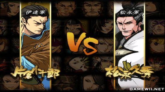 Sengoku Basara 2 Heroes (Double Pack) - Download Game Nintendo Wii Free