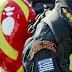 Τιμητική υποδοχή της ελληνικής αποστολής πυροσβεστών της ΕΜΑΚ που επέστεψε από την Αλβανία