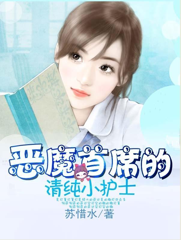Nhật Ký Báo Thù Của Nữ Phụ
