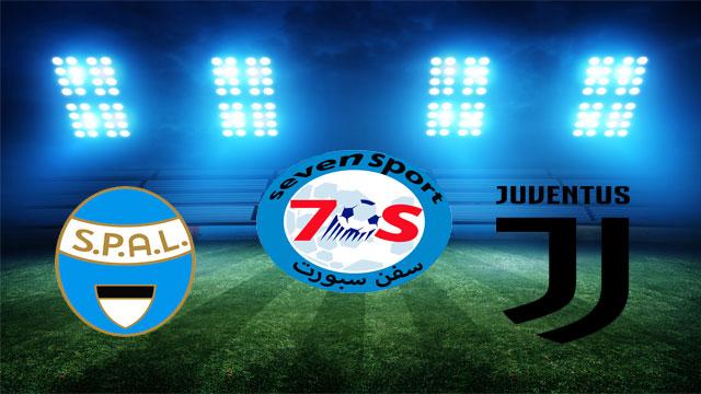 موعدنا مع  مباراة يوفنتوس وسبال بتاريخ 13//04/2019 الدوري الايطالي الممتاز