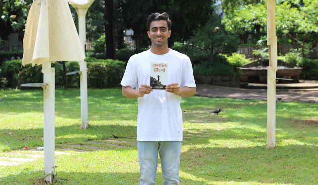 Ronak Sawant presenting Anmol Zindagi Book