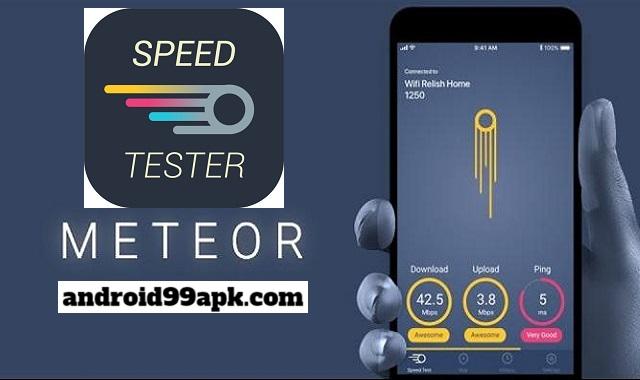 تطبيق Meteor Speed Test v1.16.1-1 لقياس سرعة انترنت بحجم 5.4 ميغابايب للأندرويد
