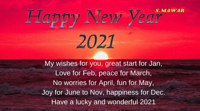 happy-new-year-photos । happy-new-year-messages