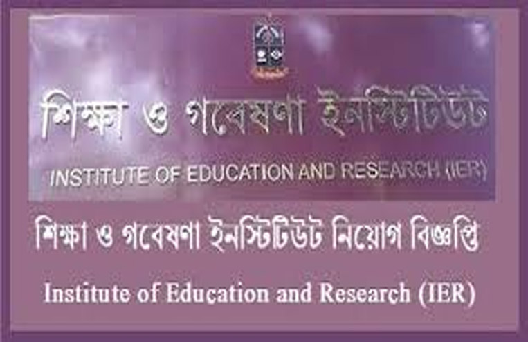 Institute of Education and Research (IER) Exam Date & Seat Plan 2020