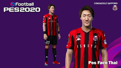 PES 2020 Faces Kim Min Tae by PESFaceThai