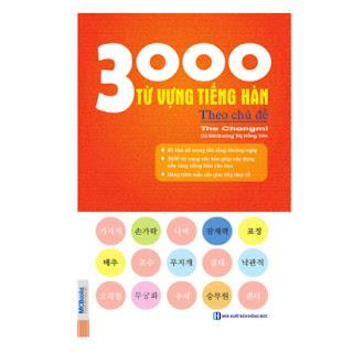 3000 Từ Vựng Tiếng Hàn Theo Chủ Đề (Tái Bản) ebook PDF-EPUB-AWZ3-PRC-MOBI