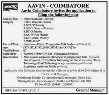 Aavin Coimbatore Deputy Manager Dairying Jobs (www.tngovernmentjobs.in)