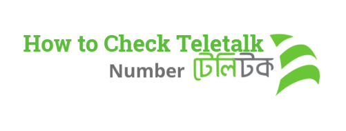 How to Check Teletalk Number 2019,teletalk number check,teletalk,teletalk number check 2019,how to check airtel number,how to check teletalk internet balance,how to check own number teletalk,teletalk balance check,how to check teletalk number,how to check teletalk own number by sms,how to check,how to see teletalk number,how can i check my teletalk number,how to check banglalink number,teletalk number check code 2019