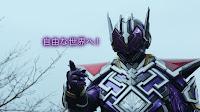 Kamen Rider MetsubouJinrai awakens