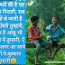 Dosti Shayari In Hindi 2020 - दोस्ती शायरी हिंदी में - Dosti Status