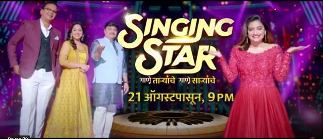 Sony Marathi Singing Star - A New Reality Show