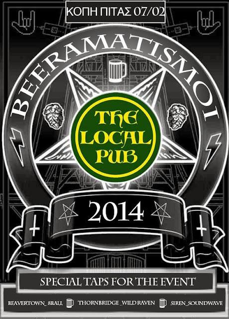 http://beeramatismoi.blogspot.com/2014/02/beeramatismoi-local-pub.html