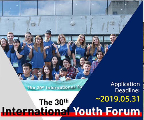 The 30th International Youth Forum in Seoul, South Korea (Fully