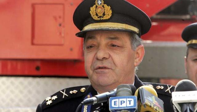 Το Πυροσβεστικό Σώμα πενθεί..Πέθανε ο πρώην αρχηγός της Πυροσβεστικής Ανδρέας Κόης RIP