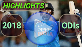 2018 odi cricket matches highlights online