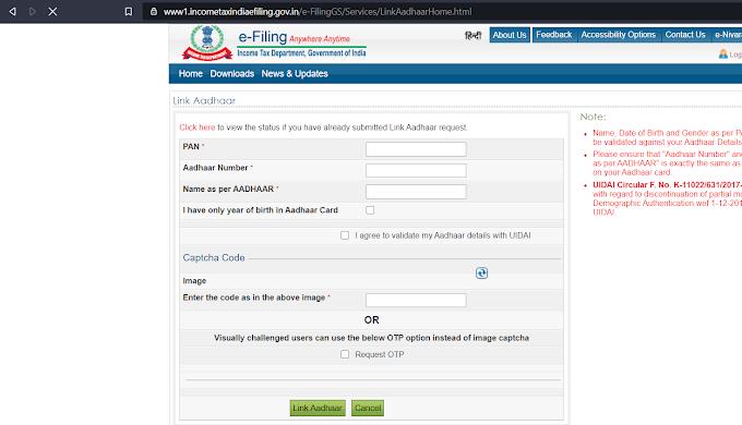 Aadhar Pan Link Status