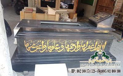 Contoh Makam Islam Minimalis, Makam Islam Di Jawa , Makam Islam Di Gresik