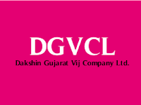 DGVCL Result 2021