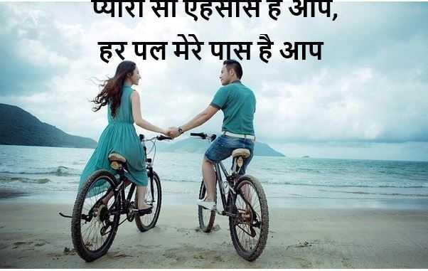 romantic dp shayari images, romantic dp for whatsapp hd download, romantic dp for whatsapp profile hd