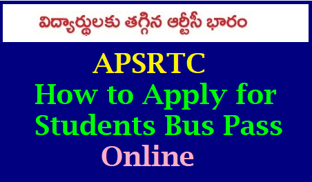 APSRTC - How to apply for Students bus pass Online Sucessfully విద్యార్థులకు బస్సు పాస్ లు,/2019/06/apsrtc-bus-pass-online-application-bus-passes-eligibility-criteria-www.apsrtc.gov.in.html