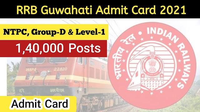 RRB Guwahati Admit Card 2021: