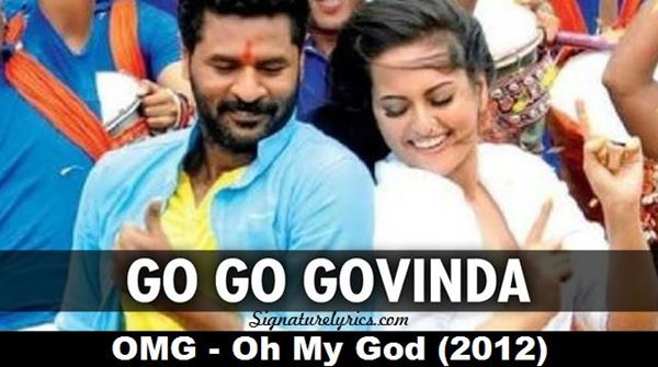 Go Go Go Govinda Lyrics - OMG - Oh My God | Prabhu Deva Song