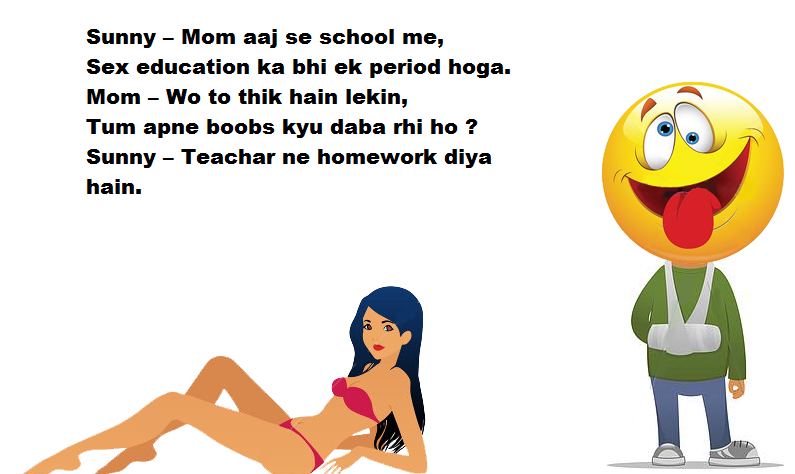 Hindi Jokes In English | www.pixshark.com - Images ...