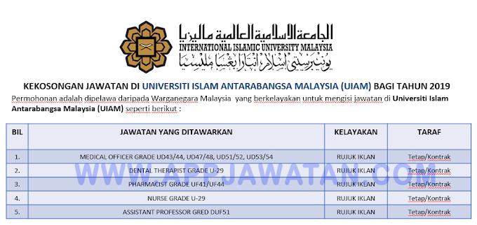 Jawatan Kosong Terkini di Universiti Islam Antarabangsa Malaysia (UIAM).