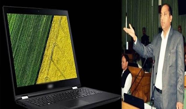 हिमाचल: एक बार फिर टल गई लैपटॉप की खरीद, किसी कंपनी ने नहीं किया आवेदन