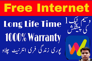 Wowbox Life Time Free Internet And Extra 500mb,wowbox free 500mb