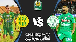 مشاهدة مباراة الرجاء وشبيبة القبائل بث مباشر اليوم 10-07-2021 في كأس الكونفدرالية