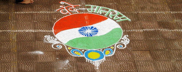 Independence Day Rangoli Designs 2017