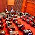Senadores aprueban resolución que solicita al Gabinete  de Salud explicar lo antes posible el protocolo de vacunación contra el Covid-19
