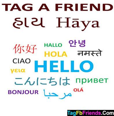 Hi in Gujarati language