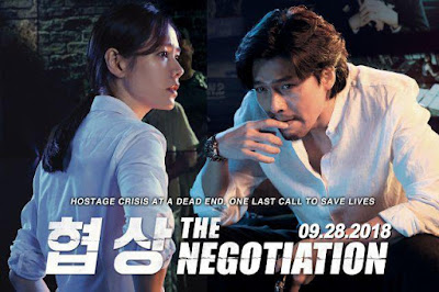psycho thriller korean movie the negotiation