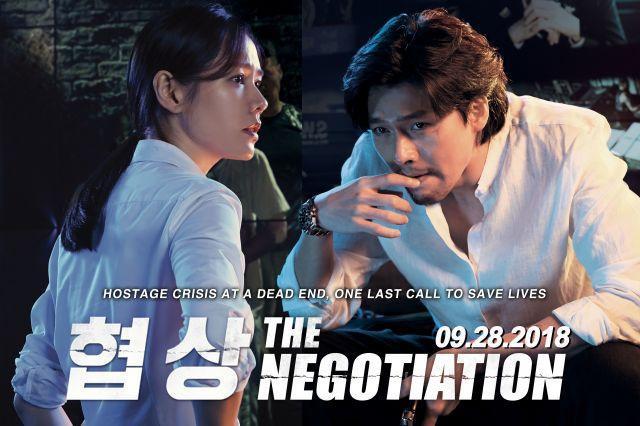 Review Korean Movie : The Negotiation, Parasite, Exit, Juror8, Socialphobia