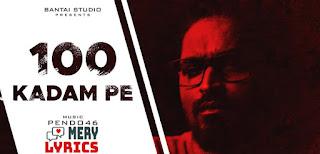 100 Kadam Pe Lyrics By Emiway