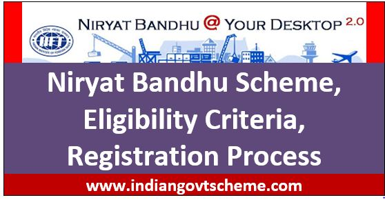 Niryat+Bandhu+Scheme
