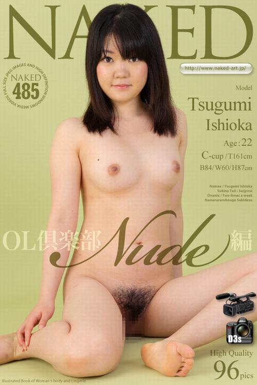 Naked-Art No.00095 Rumi Akiyoshi 秋吉ルミ naked-art 09170