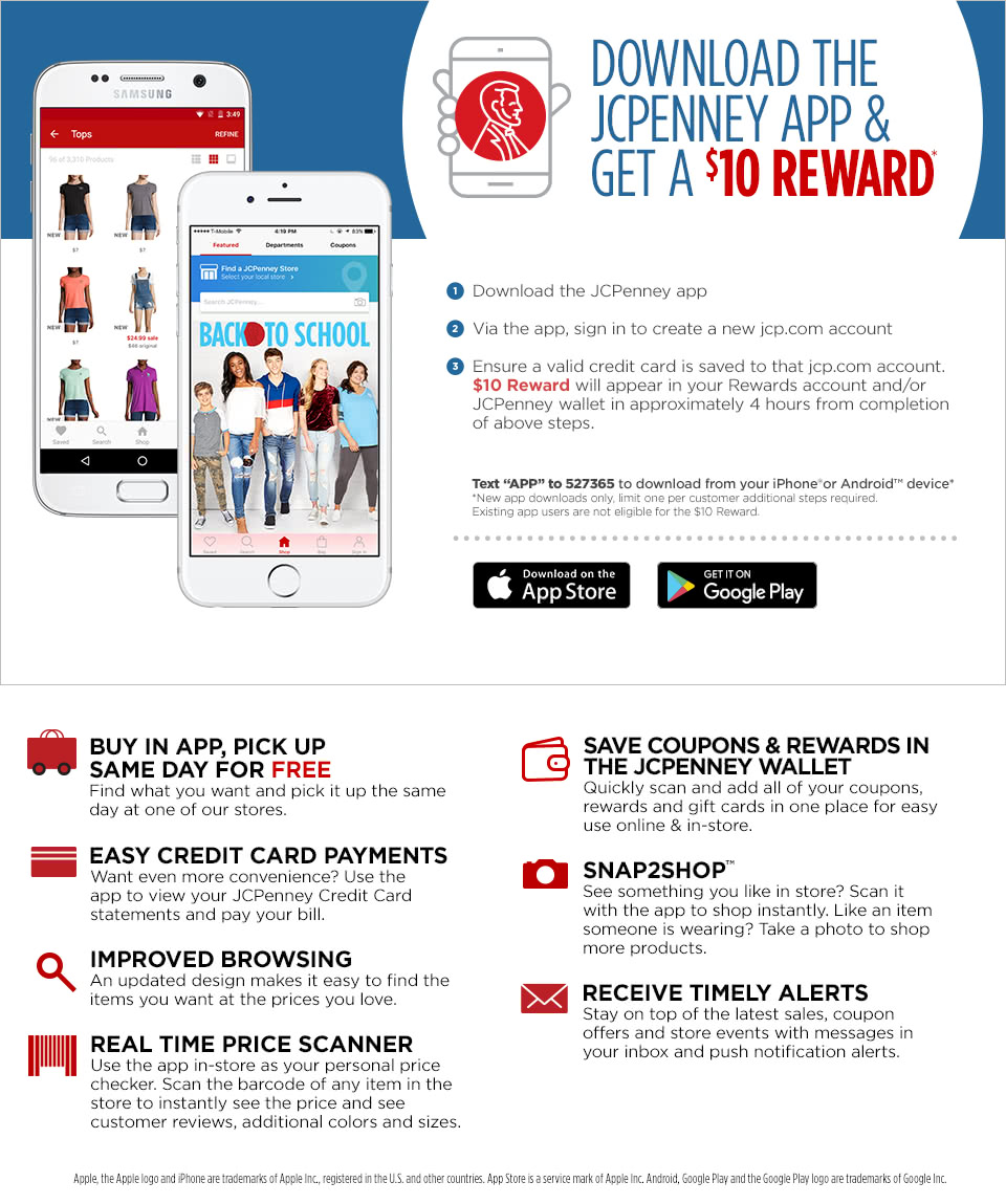 Savvy Spending: JCP: Download The App, Log In With Your