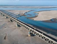 Prime Minister Modi Inaugurates Bogibeel Bridge